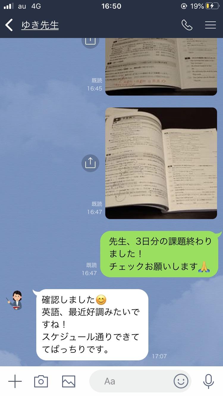 O-jukuのみまもりサービス(オプション)